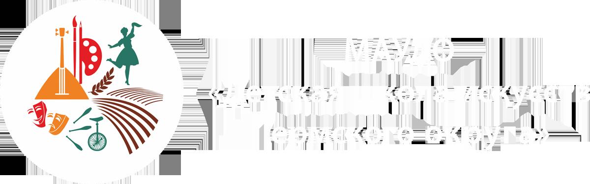 Детская Школа Искусств Пермского района